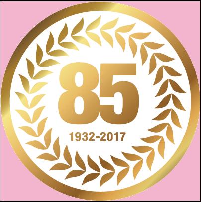 85 jaar Houben: al 85 jaar uw betrouwbare partner! 85 jaar